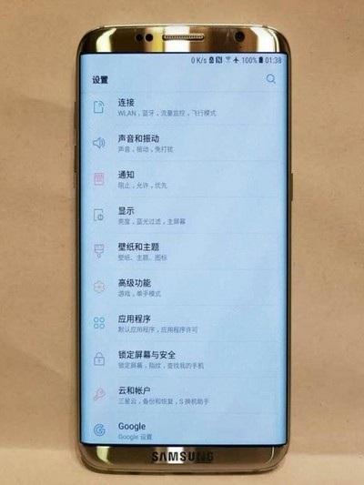 Hình ảnh thực tế được cho là của Galaxy S8