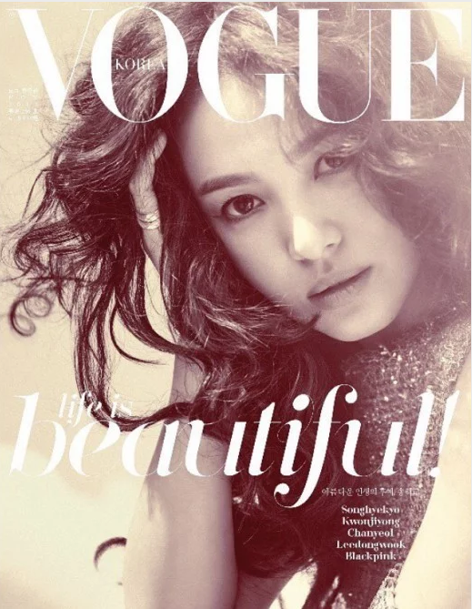 Song Hye Kyo là gương mặt trang bìa của tạp chí Vogue, số tháng 12/2017. Người đẹp 36 tuổi để tóc xoăn lọn tự nhiên và trang điểm nhẹ nhàng.
