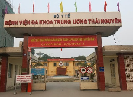 Các cơ quan chức năng của tỉnh Thái Nguyên đang vào cuộc xác minh và xử lí vụ việc.