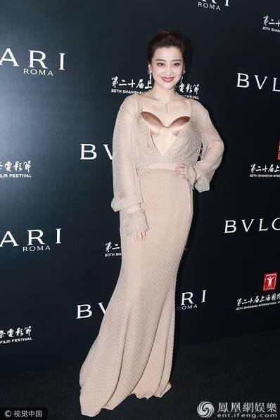 Dàn mỹ nhân Hoa ngữ đọ dáng trong sự kiện thời trang - 11