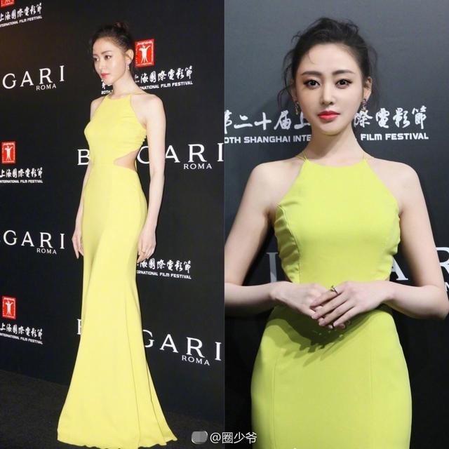 Dàn mỹ nhân Hoa ngữ đọ dáng trong sự kiện thời trang - 18