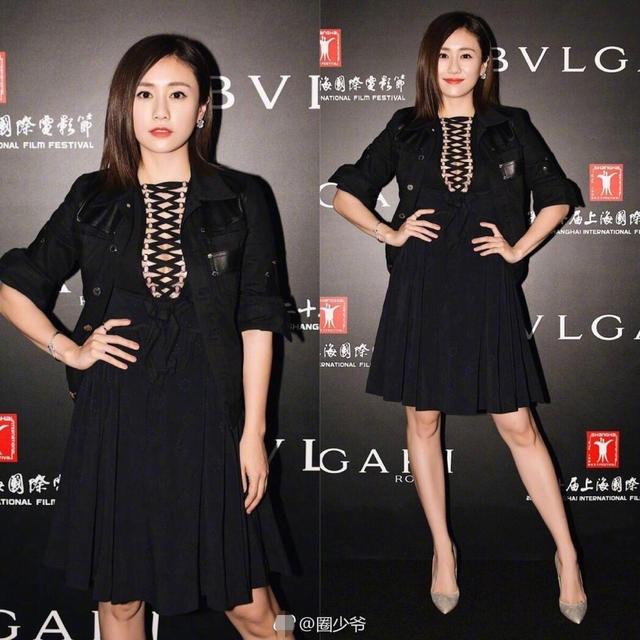 Dàn mỹ nhân Hoa ngữ đọ dáng trong sự kiện thời trang - 16