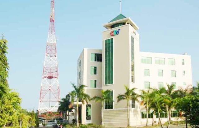 Cà Mau sẽ thi tuyển chức danh Phó Giám đốc Đài PT-TH Cà Mau. (Ảnh: PT-TH Cà Mau)