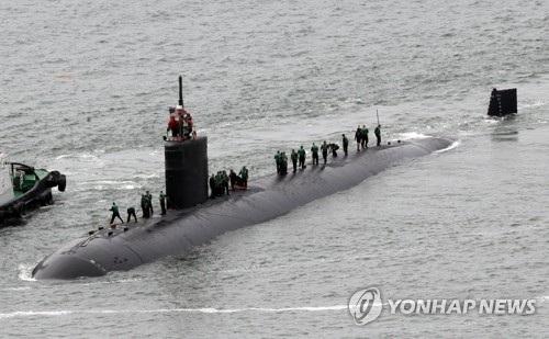 Tàu ngầm tấn công USS Cheyenne chạy bằng năng lượng hạt nhân của Mỹ. (Ảnh: Yonhap)