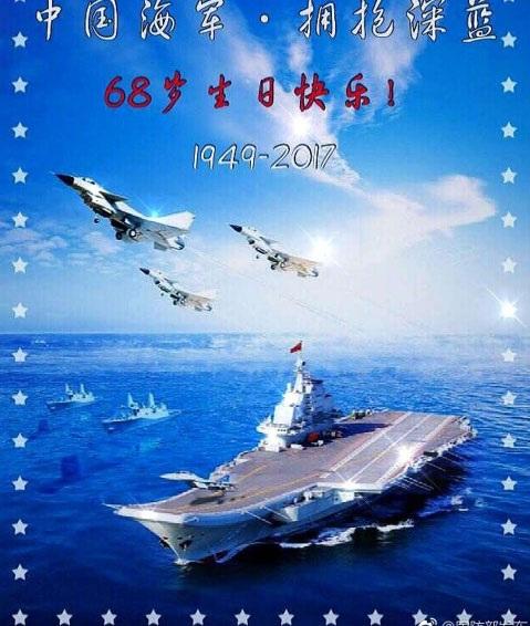Poster của Hải quân Trung Quốc (Ảnh: SCMP)