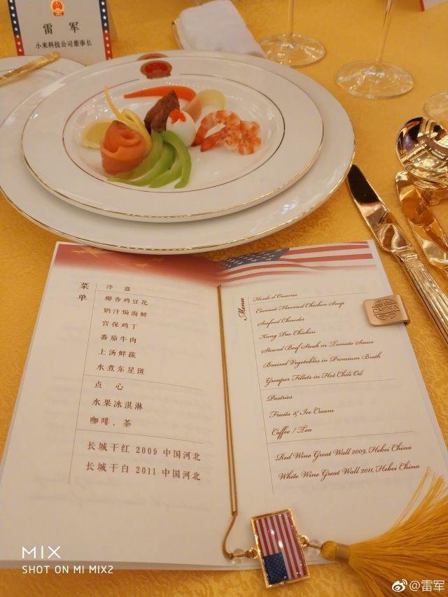 Thực đơn quốc yến Trung Quốc chiêu đãi Tổng thống Mỹ Donald Trump được nhà sáng lập Xiaomi chia sẻ trên mạng Weibo. (Ảnh: Getty)