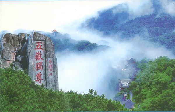 Núi Thái Sơn là một trong 5 ngọn núi nổi tiếng ở Trung Quốc