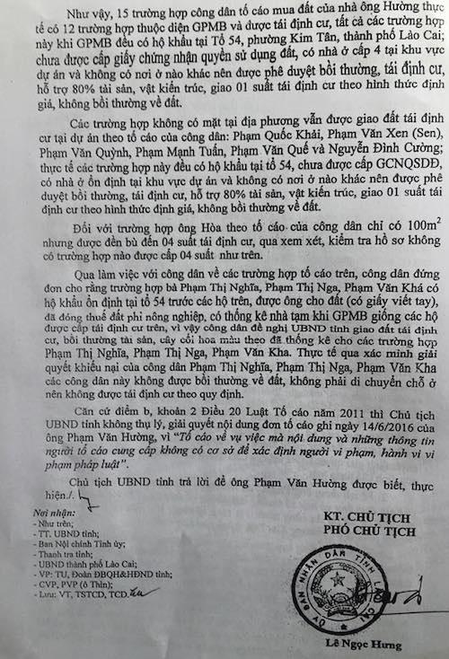Công văn trả lời các nội dung ông Phạm Văn Hường khiếu nại của UBND tỉnh Lào Cai.