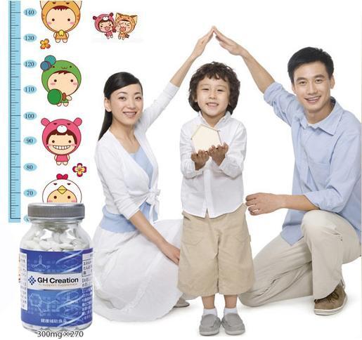 Loại sản phẩm được quảng cáo là của Nhật và giúp tăng chiều cao từ 10 tuổi đến tận 30 tuổi