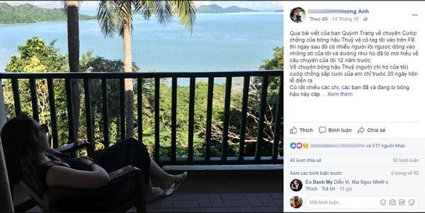 Phương Anh kể chuyện quá khứ sau 12 năm im lặng.