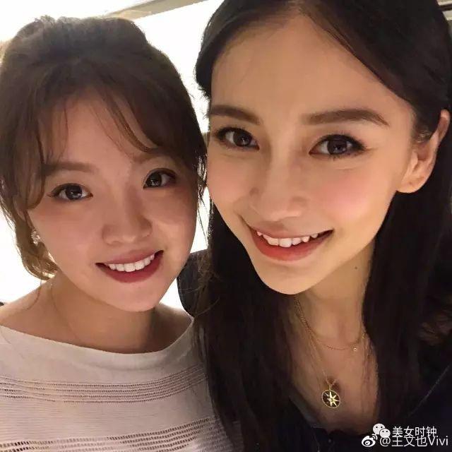"""3 tiểu thư xinh đẹp Trung Quốc được mệnh danh """"thiên tài đệ nhất đầu thai"""" - 1"""