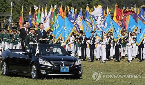 Tổng thống Hàn Quốc Moon Jae-in (Ảnh: Yonhap)