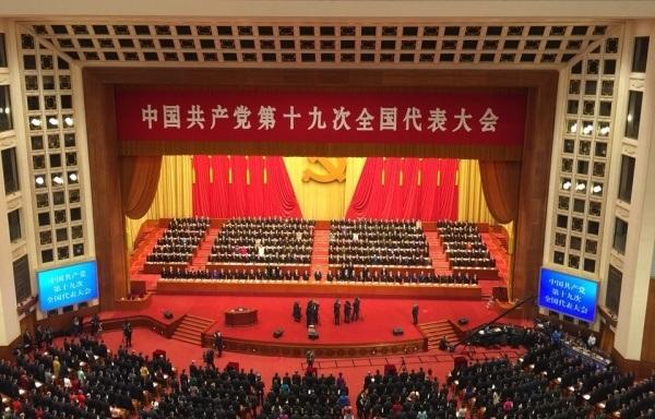 Đại hội thứ 19 của Đảng Cộng sản Trung Quốc khai mạc sáng 18/10 tại Bắc Kinh. (Ảnh: Reuters)