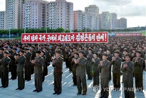 Người Triều Tiên đã tổ chức một cuộc tuần hành quy mô lớn ở Bình Nhưỡng hôm 11/8 để ủng hộ tuyên bố đáp trả Mỹ của chính phủ. (Ảnh: Yonhap)