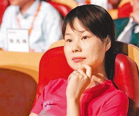 Bà Zhang Ying, vợ tỷ phú Jack Ma.