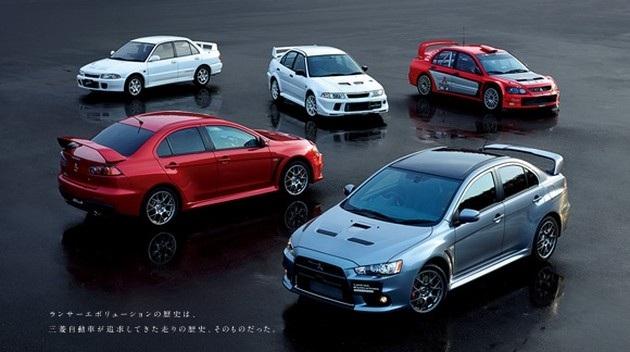 Tương lai nào cho Mitsubishi Lancer? - 1
