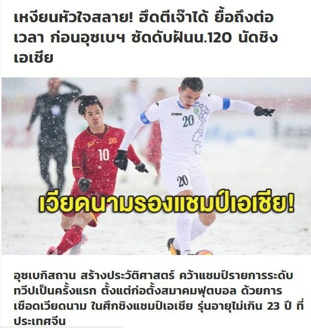 Tờ Siam Sport tan nát cõi lòng vì U23 Việt Nam