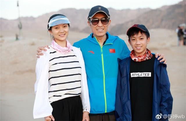 Con trai thứ hai của Trương Nghệ Mưu theo bố mẹ đi du lịch, mùa hè 2018.