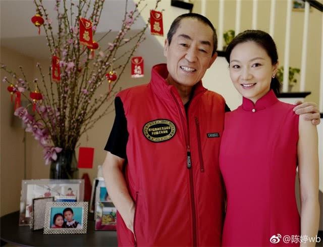 Trương Nghệ Mưu hạnh phúc bên vợ trẻ, Trần Đình Đình.