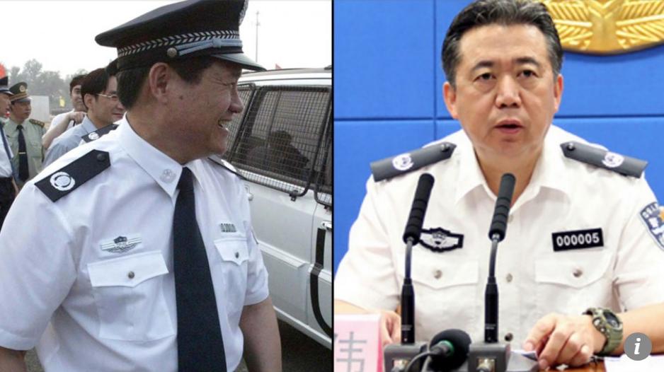"""Mối quan hệ giữa cựu Chủ tịch Interpol và """"hổ lớn sa lưới"""" Chu Vĩnh Khang - Ảnh 1."""