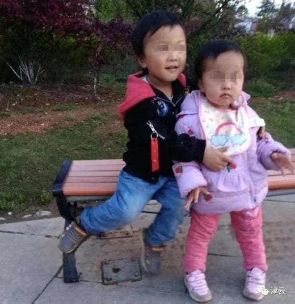 Con trai 4 tuổi và con gái 3 tuổi của He và Dai.