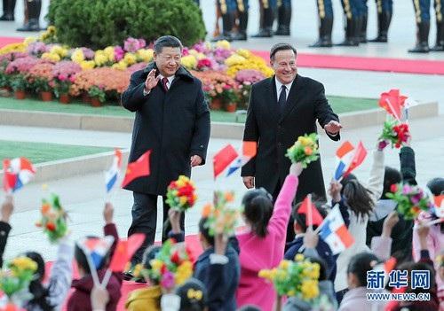 Chủ tịch Trung Quốc Tập Cận Bình đón Tổng thống Panama tại Bắc Kinh năm 2017. (Ảnh: Xinhua)