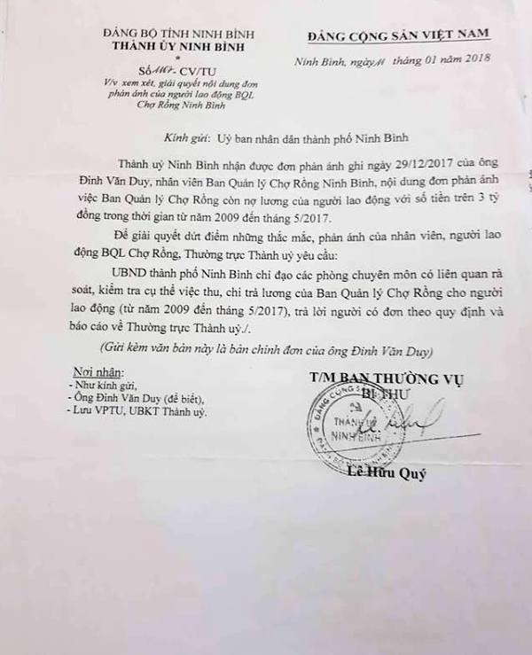 """Ninh Bình: Người lao động cầu cứu vì ban quản lý chợ """"quỵt"""" lương 10 năm! - Ảnh 3."""