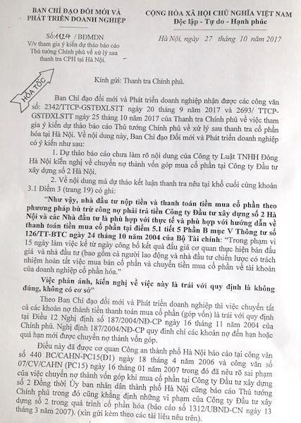 Vụ cổ phần hoá tai tiếng tại HACINCO: Ngóng đợi kết luận từ Thanh tra Chính phủ! - Ảnh 2.