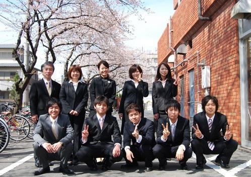 Sinh viên Nhật Bản