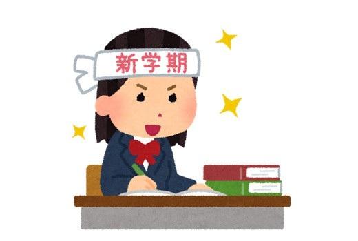 Học tiếng Nhật: Bỏ túi trọn bộ từ vựng thông dụng chủ đề sở thích - 1