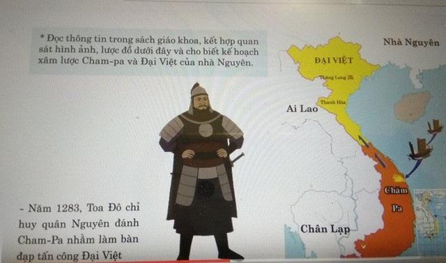 Dùng hình ảnh để dạy Lịch sử qua phần mềm điện tử tại một số trường phổ thông ở Hà Nội khiến học sinh thích thú.