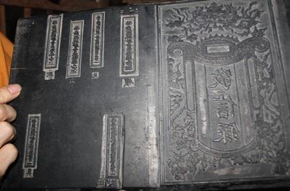 Tỉnh Bắc Giang phục dựng đường lên Yên Tử của Phật hoàng Trần Nhân Tông - Ảnh 2.