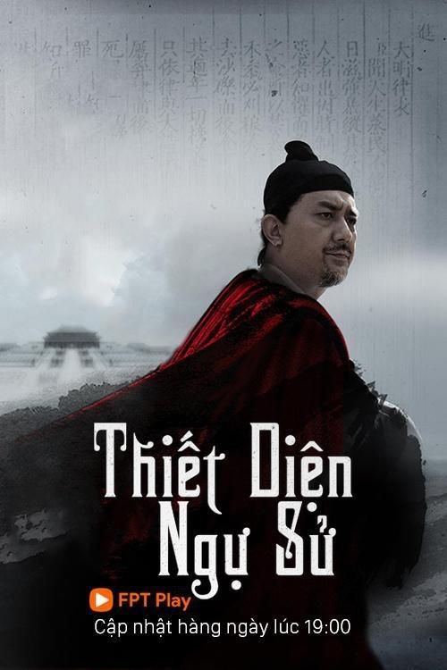 Poster của phim Thiết Diện Ngự Sử