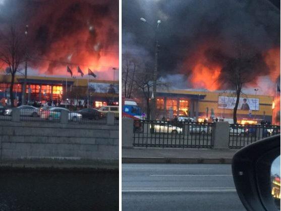 Nguyên nhân của vụ hỏa hoạn đang được điều tra.