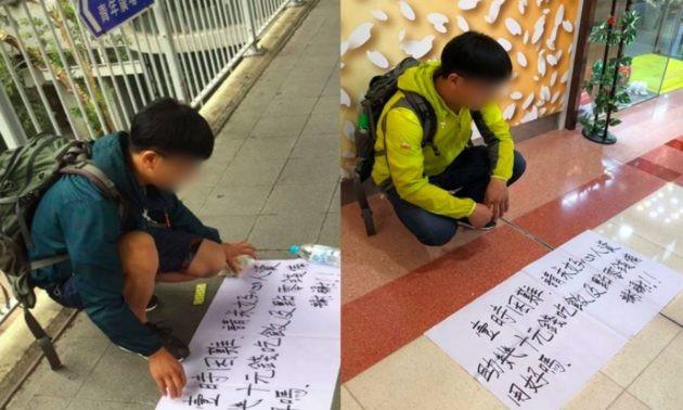 Hình ảnh một phượt thủ ngồi xin tiền ở Hong Kong đang được người dân lên tiếng cảnh báo