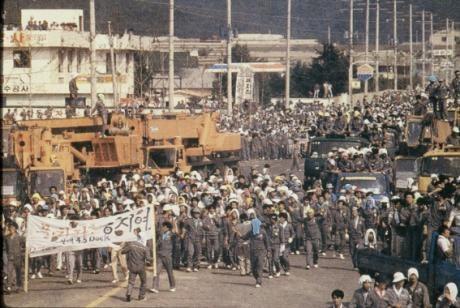 40.000 người bãi công tại Hàn Quốc phản đối quy định làm việc 52 giờ/tuần - 1