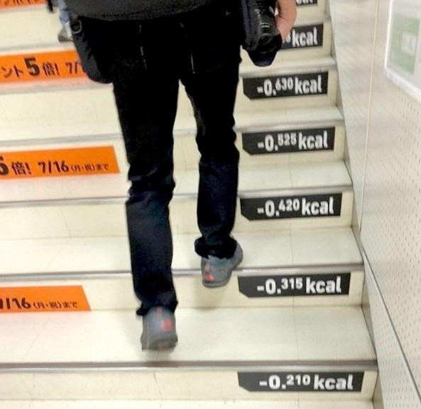 Tại Nhật Bản, người dân luôn được khuyến khích nên đi bộ nhiều hơn, vừa giúp nâng cao sức khỏe, vừa có tác dụng bảo vệ môi trường. Bậc thang có ghi chỉ số năng lượng tiêu hao sau mỗi bước chân được coi là biện pháp thúc đẩy tinh thần, tạo động lực để nhiều người đi bộ hơn.