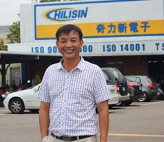 Chân dung ông Nguyễn Xuân Đông - CEO An Quý Hưng (ảnh AQH), vị đại gia từng thất bại trước bầu Thuỵ trong vụ đấu giá mua cổ phần Khách sạn Kim Liên 3 năm trước