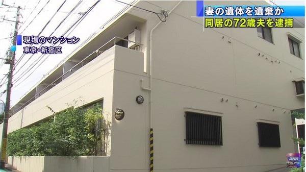 Căn nhà của ông Hiroshi Inoue, nơi giấu thi thể của người vợ hơn 2 tháng