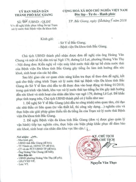 Tháng 5/2018, UBND TP Bắc Giang đã có công văn đề nghị các đơn vị xử lý dứt điểm.