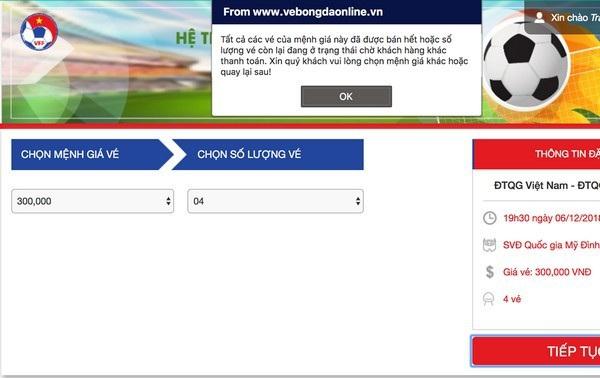 Chỉ sau ít phút được mở bán, các mệnh giá vé trên trang web của VFF đều được thông báo bán hết