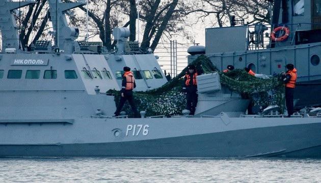 Tàu hải quân Ukraine bị bắt giữ tại cảng Kerch. (Ảnh: TASS)