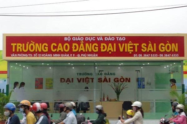 Hệ thống giáo dục Đại Việt vừa được Thủ tướng Chính phủ chấp thuận cho phép thành lập trường ĐH Đại Việt Sài Gòn (ảnh internet)