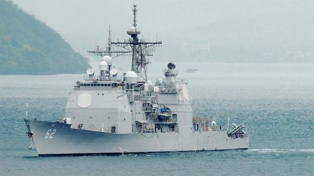 Tàu USS Chancellorsville (Ảnh: US Navy)