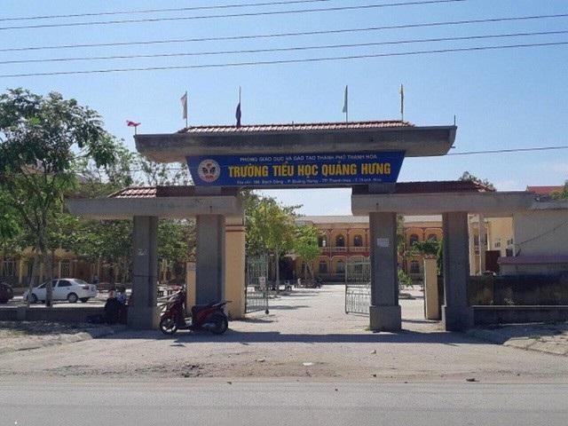 Trường Tiểu học Quảng Hưng (TP. Thanh Hóa) - nơi hiệu trưởng bị kỷ luật cảnh cáo do lập khống hồ sơ.