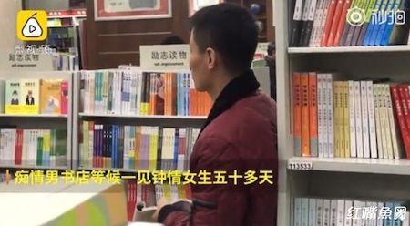 Hiếm có ai si tình được như anh chàng họ Sun ở Trung Quốc