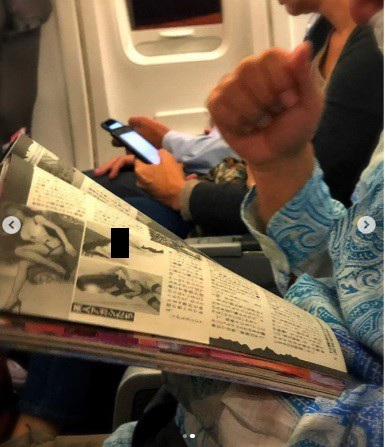 Đi máy bay, sốc khi thấy người ngồi cạnh đọc truyện tranh khiêu dâm - Ảnh 1.