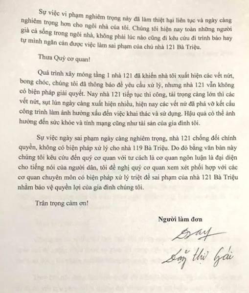 Hà Nội: Yêu cầu tạm dừng thi công công trình đe doạ gây sập nhà của cụ bà 76 tuổi - Ảnh 7.