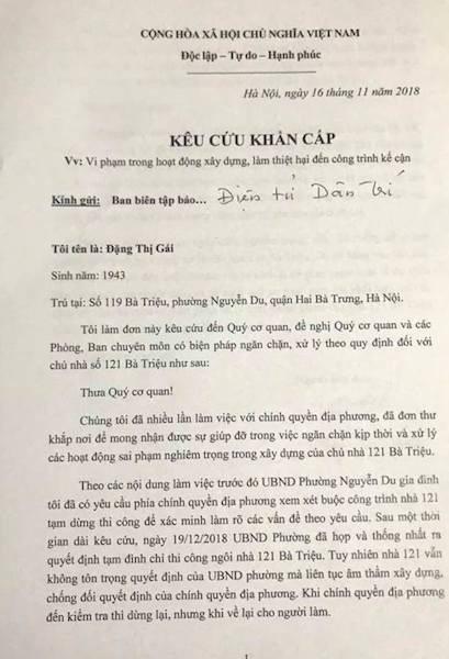 Hà Nội: Yêu cầu tạm dừng thi công công trình đe doạ gây sập nhà của cụ bà 76 tuổi - Ảnh 6.