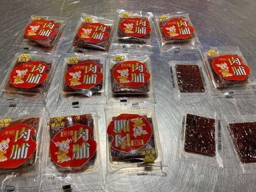 Du khách khóc ngất khi bị phạt 150 triệu đồng vì mang theo thịt khô vào Đài Loan - Ảnh 4.